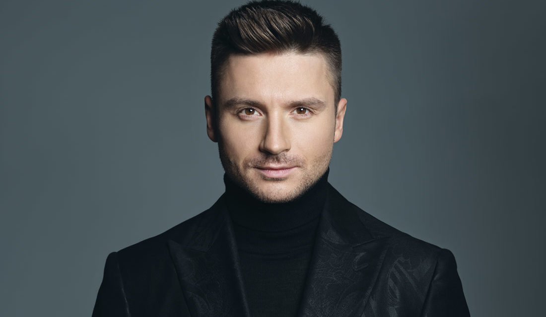 Sergey Lazarev – You Are the Only One Lyrics